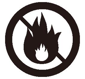 火の近くで使用禁止