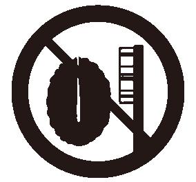 換気扇で使用禁止
